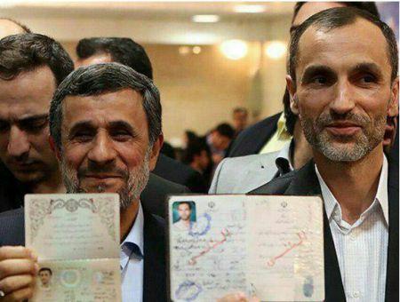 چرا تایید صلاحیت احمدی نژاد و بقایی بعید است؟