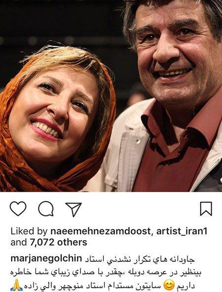 اخبار فرهنگی,اخبار بازیگران,اخبار هنرمندان