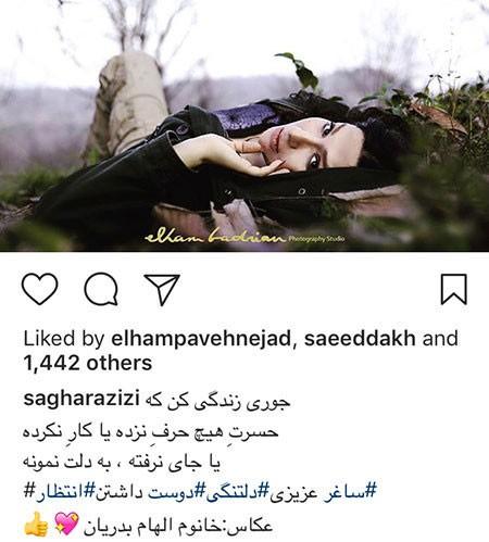 خبر فرهنگی,اخبار بازیگران,اخبار هنرمندان