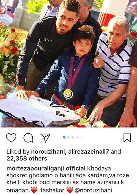 147 h پست و عکس های بازیگران در اینستاگرام (خرداد 96)