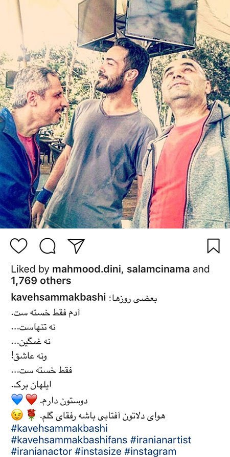 150 h پست و عکس های بازیگران در اینستاگرام (خرداد 96)