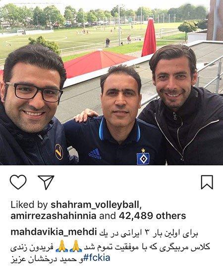 153 h پست و عکس های بازیگران در اینستاگرام (خرداد 96)