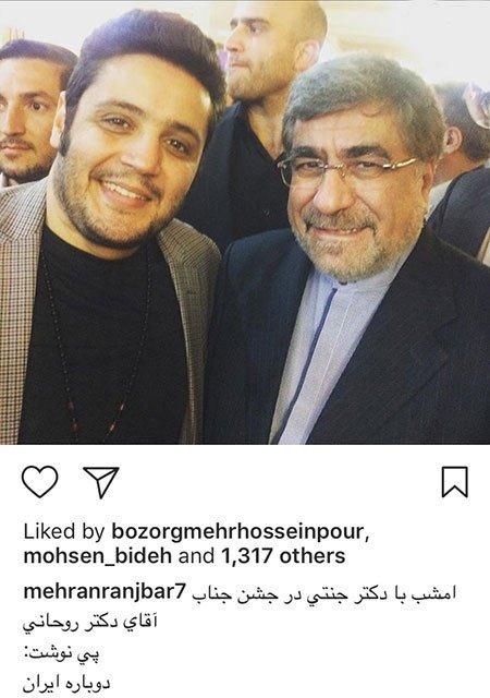 154 h پست و عکس های بازیگران در اینستاگرام (خرداد 96)