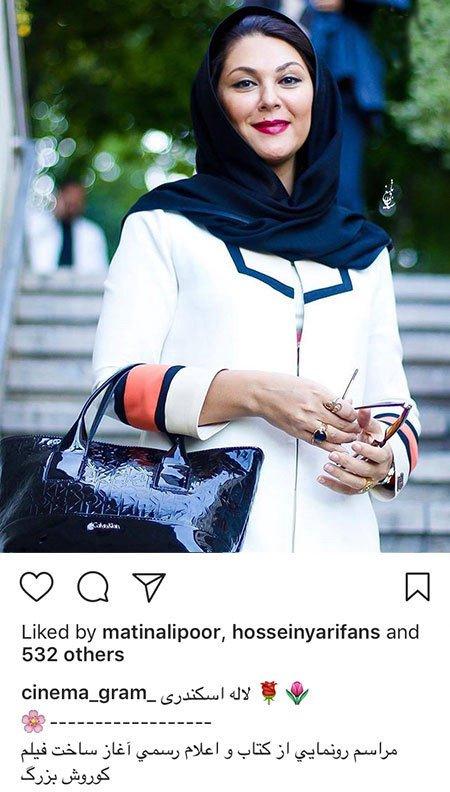 157 h پست و عکس های بازیگران در اینستاگرام (خرداد 96)