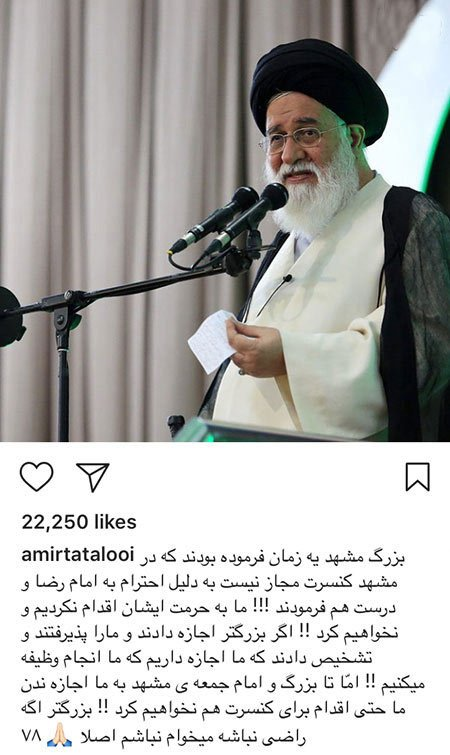 158 h پست و عکس های بازیگران در اینستاگرام (خرداد 96)