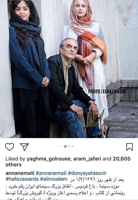 174 h پست و عکس های بازیگران در اینستاگرام (خرداد 96)