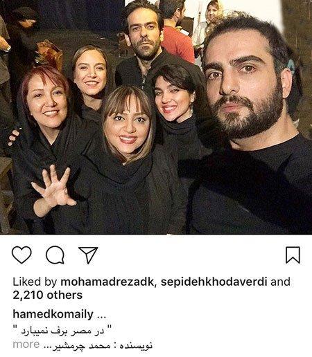 چهره ها در شبکههای اجتماعی (473)