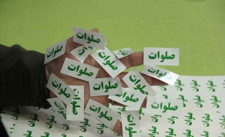 خباراجتماعی ,خبرهای  اجتماعی,مهمانسرای حضرت رضا