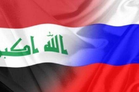 عراق و روسیه لغو روادید میان دو کشور را بررسی کردند