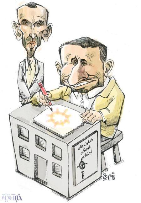 اخبارسیاسی ,خبرهای  سیاسی ,احمدی نژاد و بقایی