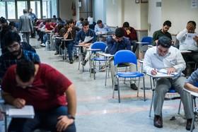 اخباردانشگاه,خبرهای دانشگاه ,ثبت نام کاردانی به کارشناسی