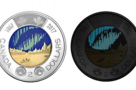 اخبار علمی,خبرهای   علمی,سکه پول