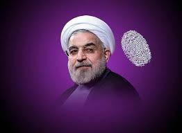 اخبار,اخبار امروز,اخبار جدید کنایههای معنادار اشعار قبل از نماز عیدفطر به روحانی/ ای نشسته صف اول نکنی خود را گم!