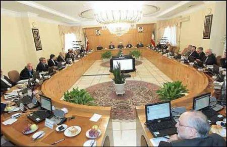اخبارسیاسی ,خبرهای  سیاسی ,هیئت وزیران