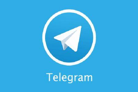 اخبارتکنولوژی,خبرهای  تکنولوژی ,تلگرام