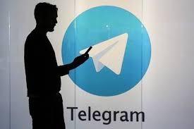 اخباراجتماعی ,خبرهای   اجتماعی , ارتباط های تلگرامی