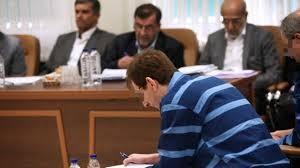 اخباراجتماعی ,خبرهای اجتماعی ,بابک زنجاني