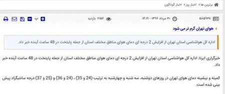 اخبار,اخبار بازیگران,اخبار فرهنگی