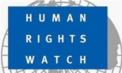 اخباربین الملل ,خبرهای بین الملل  ,دیدهبان حقوق بشر