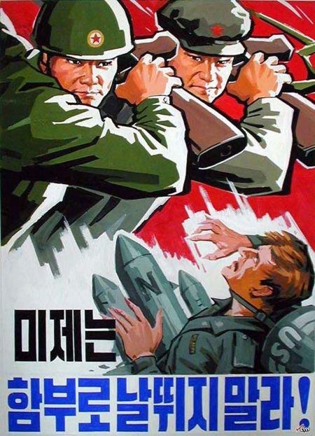 اخباربین الملل ,خبرهای  بین الملل, پوسترهای جنگ با آمریکا در کره شمالی