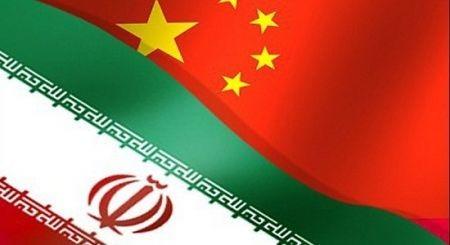 استقبال ایران از آمادگی چین برای کمک به روند گفتوگوهای آستانه