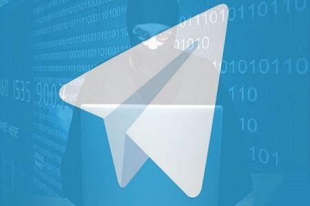 اخباراجتماعی ,خبرهای اجتماعی,نفوذ تلگرامی
