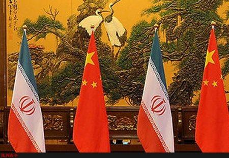 بسته شدن حساب ایرانیان در سه بانک چینی به مقررات مبارزه با پولشویی مربوط است