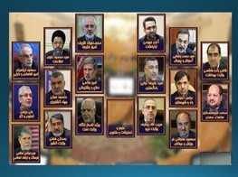 اخبارسیاسی ,خبرهای  سیاسی ,کابینه دوازدهم