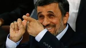 اخباراقتصادی  ,خبرهای  اقتصادی , احمدینژاد