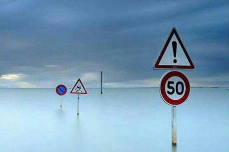 اخبارگوناگون,خبرهای گوناگون ,جزر و مد دریا