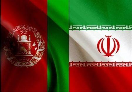 اخبارسیاسی ,خبرهای  سیاسی ,ایران و افغانستان
