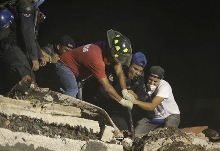 اخبار,اخبار حوادث,زلزله مکزیک