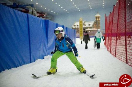 اخبار,اخبار گوناگون,زرگترین پیست اسکی داخل سالن در چین