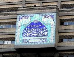 وزارت کشور: تکذیب شایعات درباره تغییر استانداران/ فرآیند تعیین استاندار تا لحظه نهایی محرمانه است