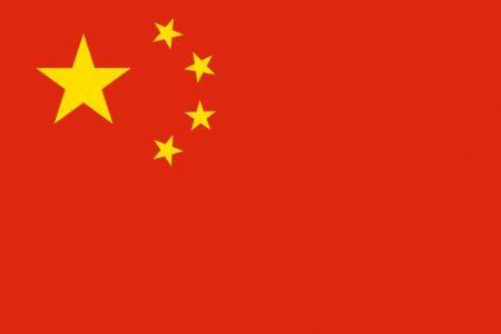 اخباربین الملل ,خبرهای  بین الملل,پرچم چین