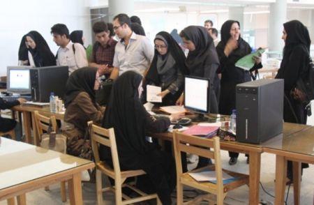 امروز؛ نتایج دورههای مهندسی فناوری دانشگاه علمی کاربردی منتشر میشود