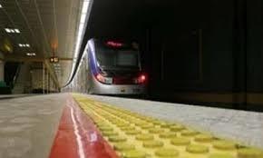 اخبارحوادث ,خبرهای  حوادث  ,مترو