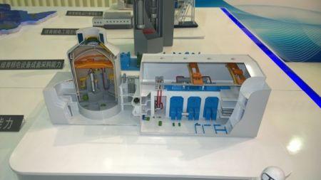 اخبارعلمی ,خبرهای  علمی ,نیروگاه هسته ای