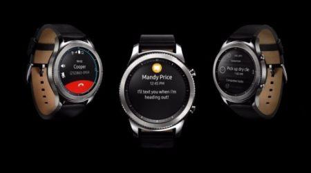 رونمایی از یک ساعت هوشمند جدید