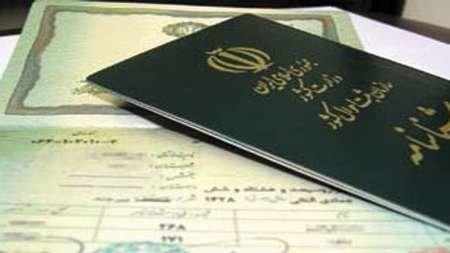 حذف شناسنامه از برنامههای سازمان ثبت احوال کشور/آخرین مهلت برای تعویض کارتهای ملی کاغذی