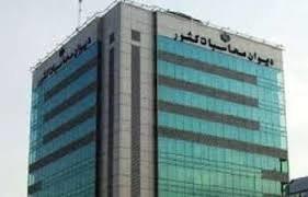 توضیحات دیوان محاسبات درباره ادعای مختومه شدن پرونده حقوقهای نجومی