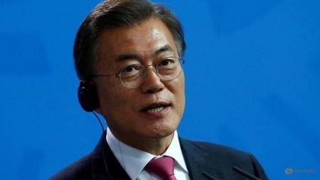 اخباربین الملل ,خبرهای  بین الملل,رئیسجمهور کرهجنوبی