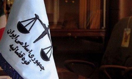 اخبار اجتماعی ,خبرهای اجتماعی , دادستان اصفهان