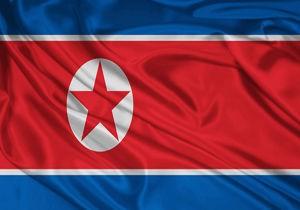 اخباربین الملل ,خبرهای  بین الملل , کرهشمالی