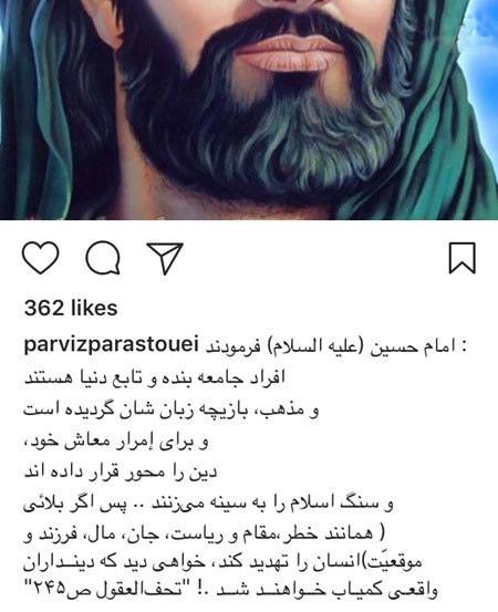 اخبار فرهنگی,اخبار هنرمندان,اخبار بازیگران
