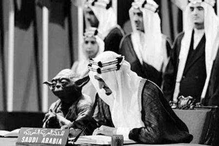 اخباراجتماعی  ,خبرهای  اجتماعی  ,وزارت آموزش عربستان