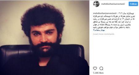 اخبار فرهنگی ,خبرهای  فرهنگی,مهدی سلطانی