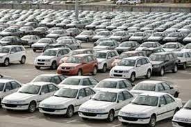 اخباراقتصادی,خبرهای  اقتصادی, فروش قسطی خودرو