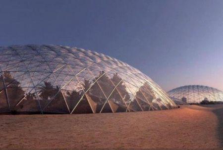 اخبارعلمی ,خبرهای  علمی ,شهر مریخی