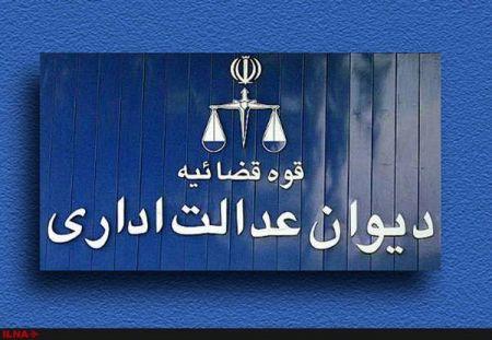 دیوان عدالت اداری: دستور صادره درباره عضو شورای شهر یزد به قوت خود باقی است